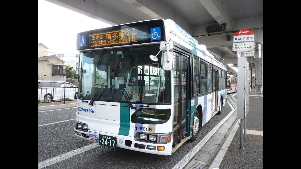 西鉄バス(片江8605:西鉄片江営業所→博多駅) - YouTube
