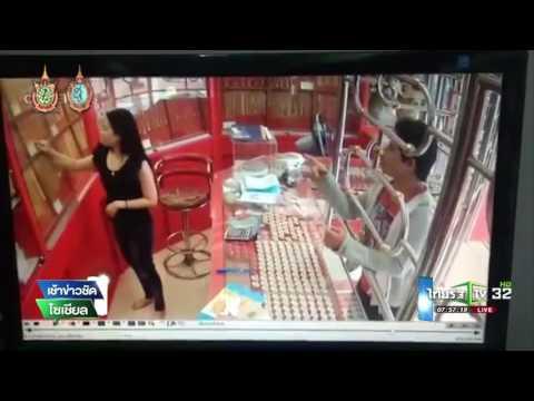 โจรปล้นร้านทอง เสียท่าประตูนิรภัย | 13-10-59 | เช้าข่าวชัดโซเชียล | ThairathTV
