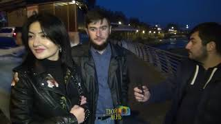 Очередная кража невесты во  Владикавказе
