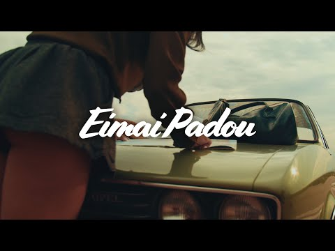 REC - EIMAI PADOU // ΕΙΜΑΙ ΠΑΝΤΟΥ OFFICIAL MUSIC VIDEO 4K