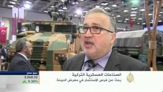 الصناعات العسكرية التركية في معرض الدوحة