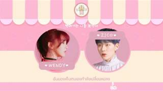 ♡ 𓊆karaoke thaisub𓊇 ❜ wendy & zico - my day is full of you (ost.the king: eternal monarch | p. ㅡ 10)
