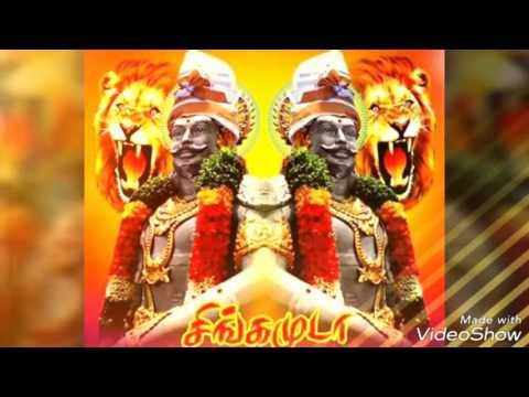 Mutharaiyar song SKP Boys