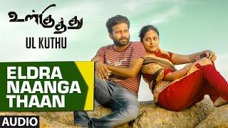Ul Kuthu Songs || Eldra Naanga Thaan Full Song || Dinesh, Nanditha || Justin Prabhakaran