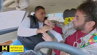 كريزي تاكسي 2 - هتعمل إيه لو ركبت مع سعيد طيارة ولقيت المفاجأة دي في التاكسي 😎🤣