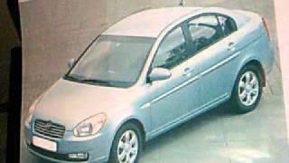 Hyundai Car Maker and its Accent on Vibration смотреть