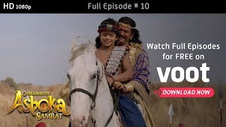 Chakravartin Ashoka Samrat | Season 1 | Full Episode 10