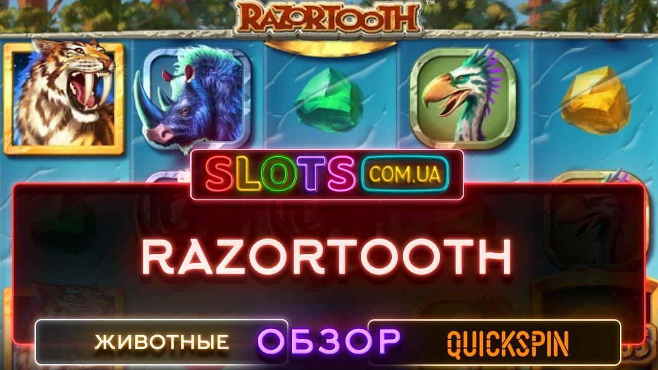 Играть в сейфы автомат онлайн