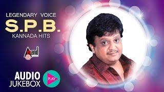 Legendary voice s. p. balasubrahmanyam   kannada hits 2016   jukebox   s.p.b kannada hits