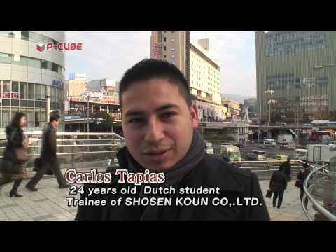 AIESEC JAPAN  International Internships【SHOSEN KOUN】
