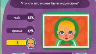 Игра МАТРЕШКА 16  -18уровень