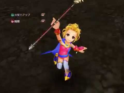 DFFOO JP - Krile Rework&EX Showcase vs. Colourless Queen Cosmos (Garland Event)