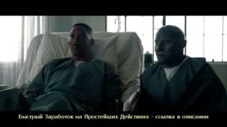 Яркость  Финал в больнице