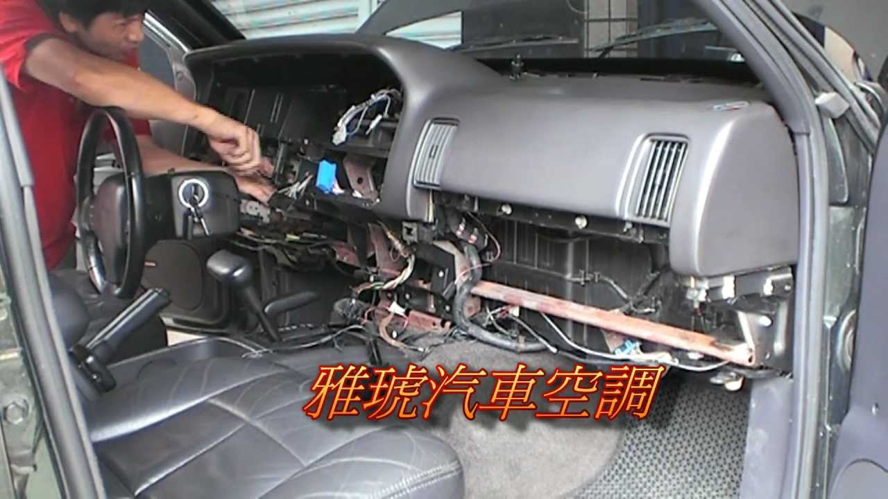 2000 Ford Explorer Radiator Diagram 2006 F150 Headlight Wiring Evaporator Core Replacement Chrysler Cherokee 4.0蒸發器(風箱)更換 - Youtube