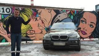 Пример поступка Граффити на заказ(, 2017-07-20T13:09:08.000Z)