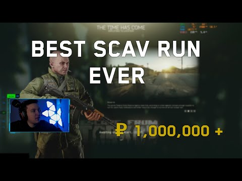 Best Scav Run Ever | EFT - Reserve