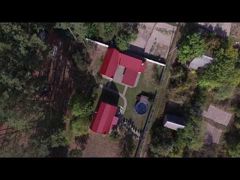Продам дом в лесу, с баней,15 км от Чернигова.