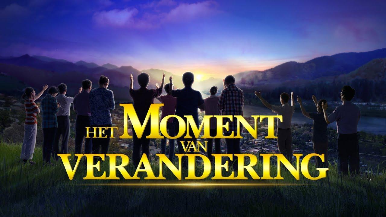 Christelijke film 'Het moment van verandering' Hoe kunnen we worden opgenomen in het hemelse koninkrijk?