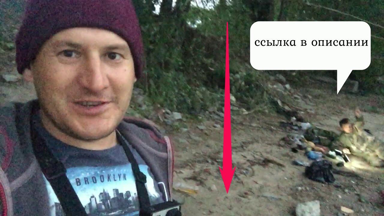 рыбалка на леща -первая ночная рыбалка на фидер в Сибири