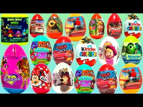 31 Surprise Eggs! Kinder Surprise NEW Маша и Медведь Minnie Mouse Planes Cars Masha i Medved Travel Video