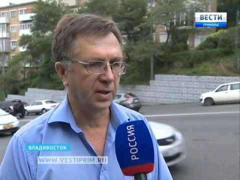 Во Владивостоке конфликтуют участники долевого строительства  и управление градостроительства
