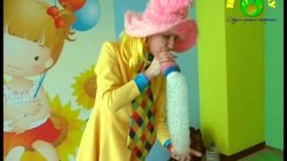 Шоу мыльных пузырей. Детские праздники: клоуны, аниматоры