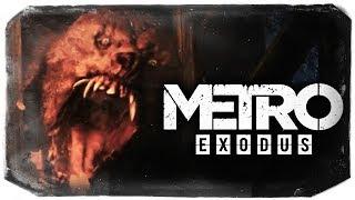 ТАЙГА. БОСС ХОЗЯИН ЛЕСА! ● Metro Exodus #8