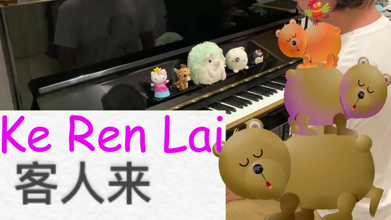 客人来 Ke Ren Lai Piano Tutorial   Kidzstation Fun Academy Music Class