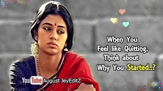 Breakup/ sundari kannal Oru sethi bgm/ thalapathy sad bgm