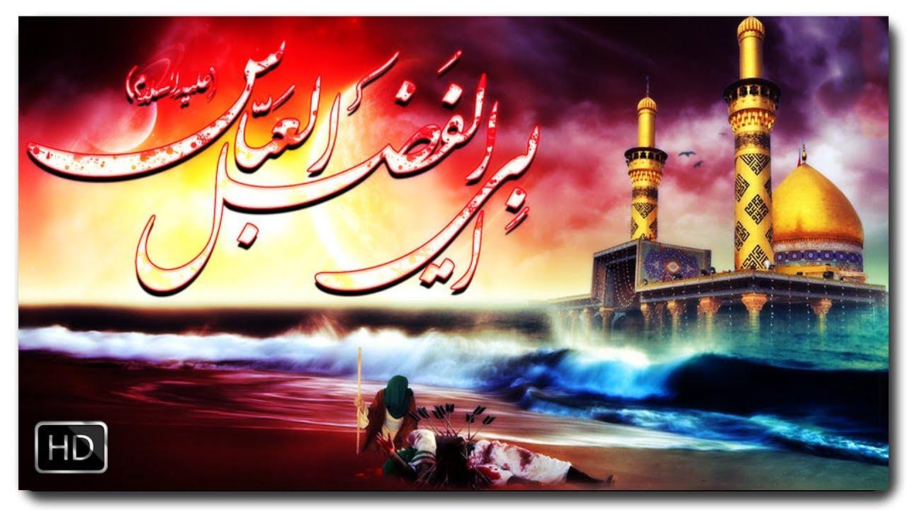 Yeni #Mersiye | Aliriza Talichi | Men elemdarem elemdar [www.ya-ali.ws] #mersiye #islam #muslim