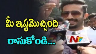 Anchor Ravi Attends Nampally Court || Chalapathi Rao Vulgar Comments Case || NTV