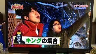 2014年度版?のダマされた大賞の数々(≧∀≦) キング中岡さんに始まり、あ...