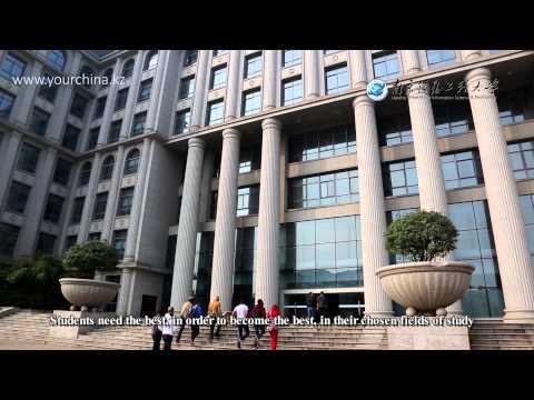 Обучение в Китае для Украины