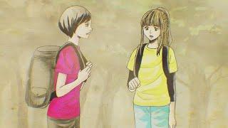 山登りに来た女子大生・絵梨子と志保。 やまびこが返ってくるのが楽しく...