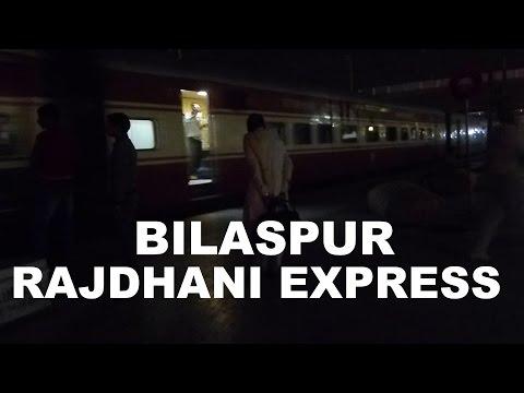 BILASPUR RAJDHANI EXPRESS DEPARTURE JHANSI JUNCTION