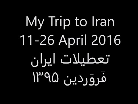 An Australian in Iran  April 2016