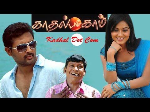 new tamil full movie 2013 | Kadhal Dot Com | tamil full movie new release | kadhal.com