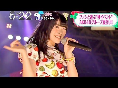 "【HD】 AKB48グループ夏祭り ""ファンと遊ぶ神イベント"" (2014.08.12) SKE48 NMB48 HKT48"
