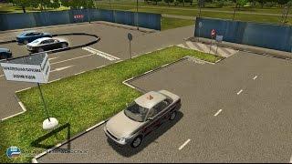 Экзамен на автодроме - Параллельная парковка