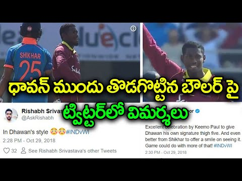 India vs Westindies 2018 4 Odi : Shikhar Dhawan Gets Comments From Twitter | Oneindia Telugu