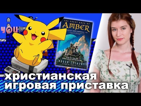 КИНО&ТЕАТР АНГЛЕТЕР CINEMA LOUNGE ANGLETERRE