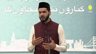 Establishing a Relationship with Allah Through Khilafat by Imam Faheem Arshad - Jalsa Salana WC 2019