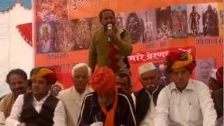 26 january 2013  Akhil Bhartiya Veer Gurjar Mahasabha ka pushkar adhiveshan.mp4