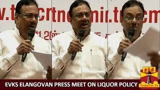 E.V.K.S. Elangovan Speaks about Total Prohibition in Tamil Nadu, Tamil Nadu Floods 28-11-2015 spl tamil video news 29-11-2015