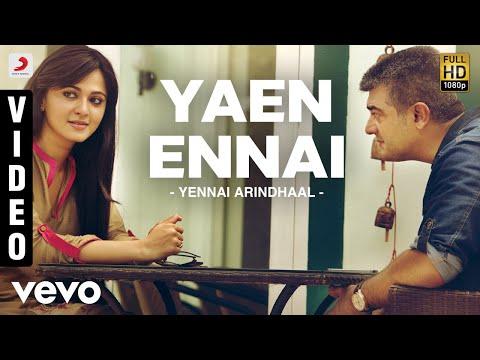 Yennai Arindhaal - Yaen Ennai Video | Ajith Kumar, Harris Jayaraj