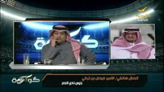 فيديو .. #كحيلان يرفض الكشف عن حجم تبرعاته لصالح #النصر