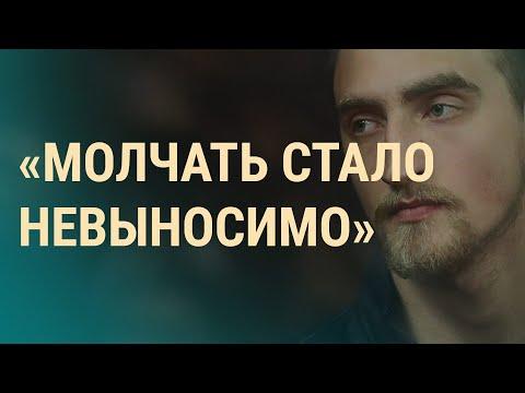 Актёры за Устинова | ВЕЧЕР | 17.09.19