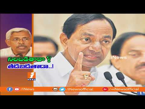Will TJAC Chief Kodandaram's Political Party Telangana Jana Samithi Survive in The State? | iNews