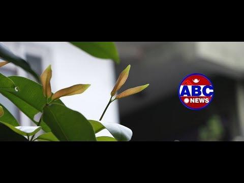 ABC NEWS NEPAL LIVE
