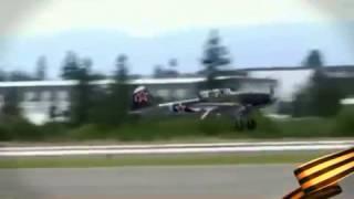 طائرة النقل العسكري إل 476